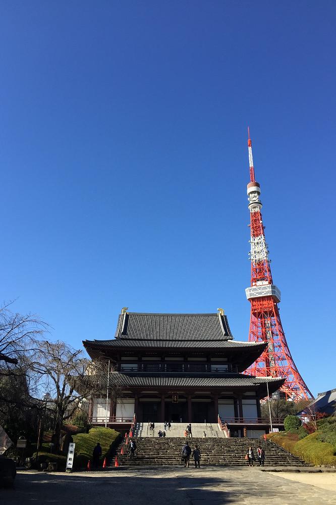 tokyo 820