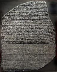 Rosetta Stone replica, Bolton Museum (Pitheadgear) Tags: archaeology stone greek text bolton geology museums volcanic inscriptions coptic egyptology rosettastone ptolemy napoleonic granodiorite hierogliphic ancienttexts hierogliphs boltonmuseumandartgallery boltonlams