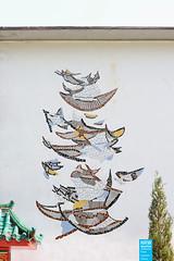 Emil Schumacher - Scherbenmosaik - 1957 (NRWskulptur) Tags: sculpture skulptur nrw publicart hagen nordrheinwestfalen schumacher kunstimöffentlichenraum northrhinewestphalia emilschumacher