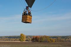 DSC00084.jpg (karinkasky) Tags:  airsiberia  balloon flight