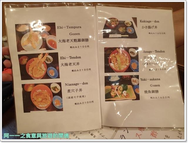 日本東京美食淺草人形燒雷門飛松海鮮丼image027