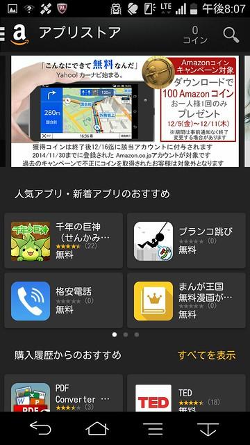 Screenshot_2014-12-08-20-07-50