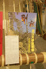 IMG_3412 (SCOUTJEFFREY) Tags: 103年 2014年 淡江童軍團 tksg 淡水 淡江大學 40週年團慶 團慶