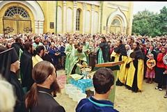 1997_08_24 - водосвятный молебен