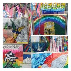 Peace Cranes (ijiwaru jimbo) Tags: hiroshima atomicbomb peacepark origamicranes