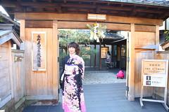 307A5148 () Tags: japan  kimono      furisoda