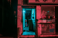 Chinatown (elsableda) Tags: china africa street urban night southafrica lights town long exposure neon chinatown south chinese alleyway midnight johannesburg joburg dystopia dystopian