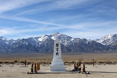 Manzanar Memorial (When lost in.....) Tags: california silly sad desert nps wwii dry nationalparkservice internment easterncalifornia manzanarnationalhistoricsite sadplacesinamericanhistory placesamericansgotojailforbeingamerican