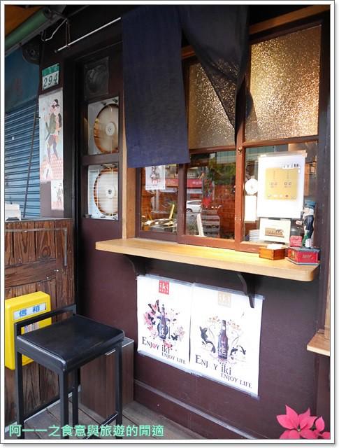 捷運信義安和站美食寅樂屋咖哩咖啡薑汁巧克力老店image004