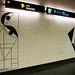 Lisboa - Metro Station Saldanha II