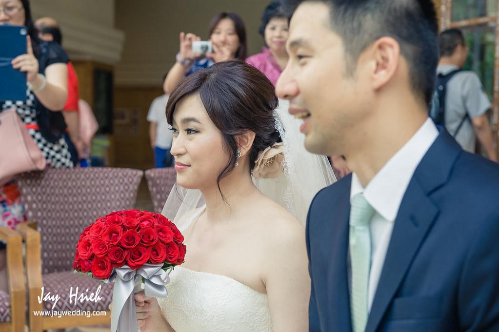 婚攝,楊梅,揚昇,高爾夫球場,揚昇軒,婚禮紀錄,婚攝阿杰,A-JAY,婚攝A-JAY,婚攝揚昇-082