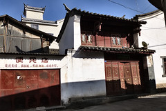 488 Yunnan - Tonghai (farfalleetrincee) Tags: china travel house tourism asia village adventure guide yunnan streetview urbanlandscape  tonghai