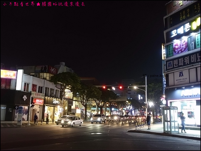 濟州鬧區(寶  健路) (6).JPG
