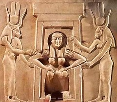 Ancient Egypt. A woman giving birth, assisted by two goddesses (Hathor and Taweret), from the Temple of Hathor at Dendera. (mike catalonian) Tags: sculpture relief ancientegypt hathor dendera taweret
