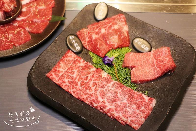 原燒優質原味燒肉059