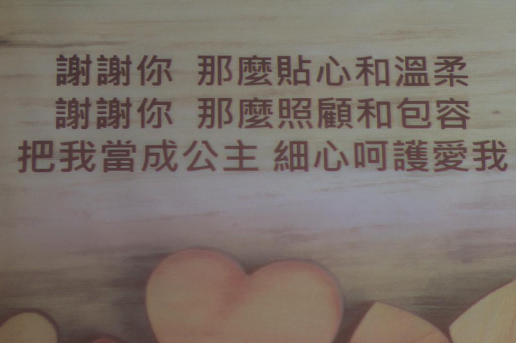 新店彭園-台北婚攝-4590