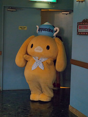 P7181273.jpg (mono0x) Tags: sanrio jp  cappuccino greeting cinnamoroll puroland