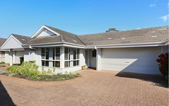 2/5 Park Street, Port Macquarie NSW