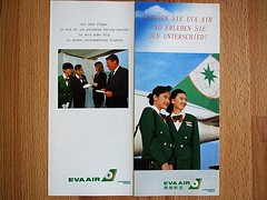Fliegen Sie Eva Air und erleben Sie den unterschied_1994_1 (World Travel Library) Tags: world pictures trip travel vacation tourism ads photography photo holidays eva gallery image photos library aviation air transport galeria picture taiwan center images collection photograph papers online collectible 1994 collectors airlines brochure catalogue compagnia compagnie collectibles documents collezione airtransport coleccin arienne aerea flug sammlung prospekt dokument fluggesellschaften katalog assortimento recueil  lgitrsasg worldtravellib