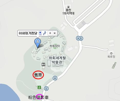 安東 河回大家燉雞.jpg