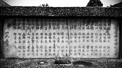 """Wo Yongyuan Zai Zher """"I will always be here"""" (ipurba) Tags: blackandwhite massgrave purbawidnyana iketutpurbawidnyana"""