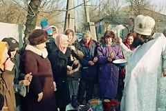 43. Водоосвящение в Богородичном 1999 г