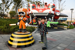 DSC_2937 (ppeng@yahoo) Tags: nikon 台北 2470 d810 兒童新樂園 taipeichildrensamusmentpark