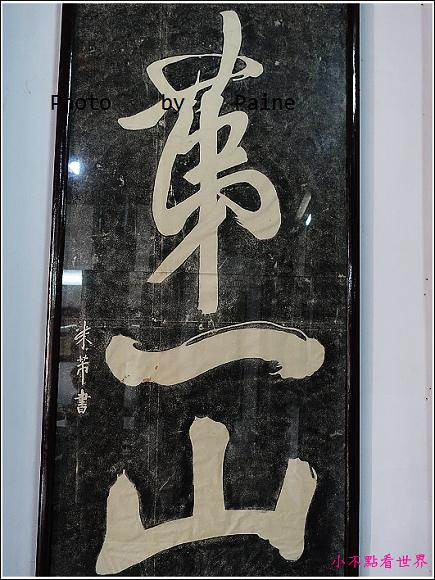 湖北米公祠 (47).JPG
