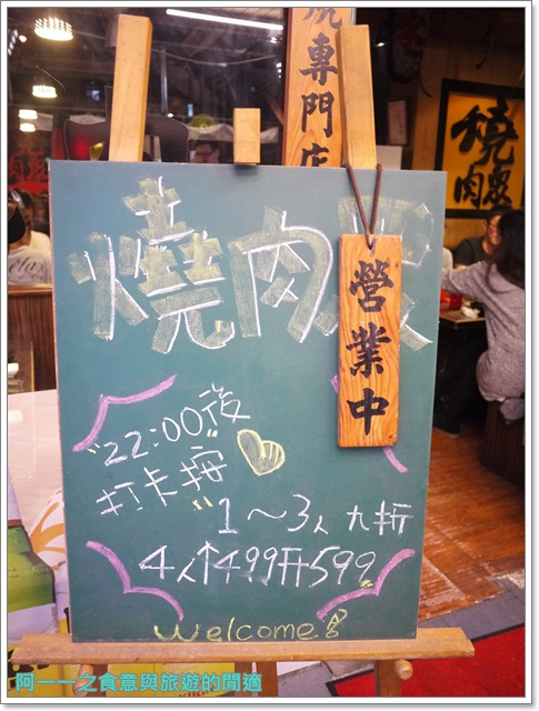 板橋捷運新埔站美食吃到飽燒肉眾烤肉海鮮牛肉image003