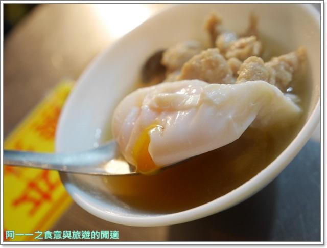 寧夏夜市捷運雙連站美食小吃老店滷肉飯鴨蛋芋餅肉羹image017