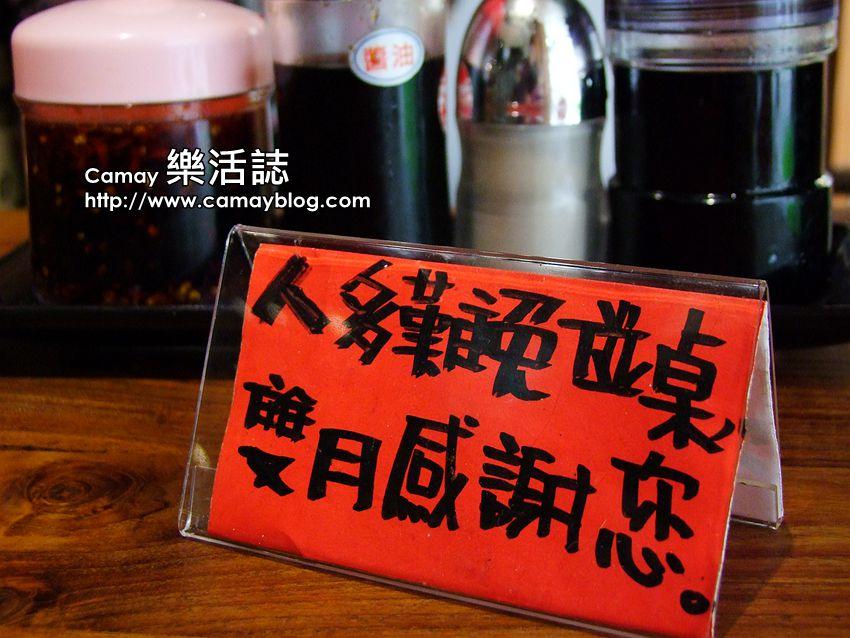 DSCF2708_副本