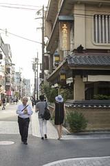 Korean Teahouse   (Patrick Vierthaler) Tags: house kyoto tea korean  oike sanjo   karasuma         somushi kochaya
