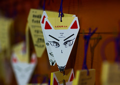 Folded paper fortunes with fox head tied to wires on a board at fushimi inari taisha shrine, Kansai region, Kyoto, Japan (Eric Lafforgue) Tags: travel stilllife japan horizontal night paper asian temple kyoto asia handmade traditional belief nobody nopeople charm fortune blessing luck fox wishes wish oriental orient fushimiinari taisha 0people kansairegion colourpicture japan161603