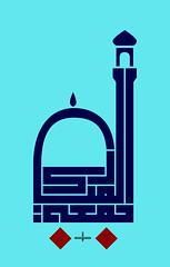 Juma tul Mubarak (Jamal Muhsin) Tags: blue red black art square day circles name traditional calligraphy script friday islamic jamal quranic mubarak kufic muhsin kufi ayat islamiccalligraphyjumma