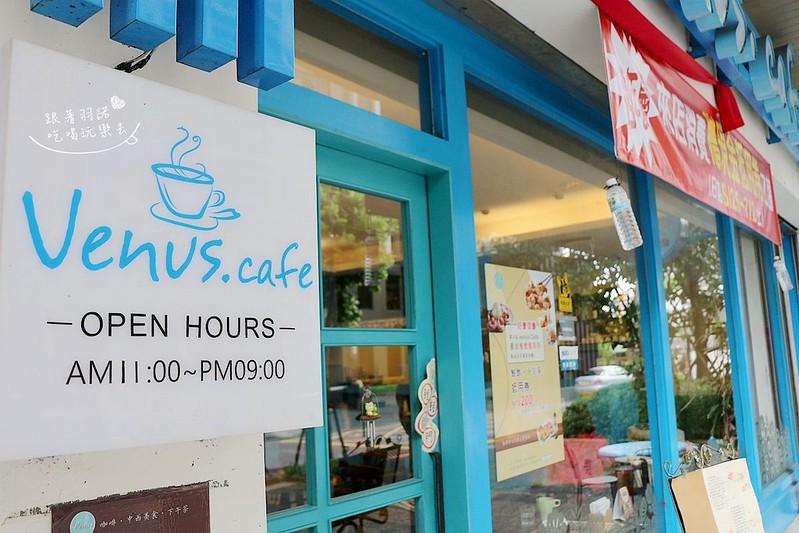 桃園 Venus維納斯咖啡103