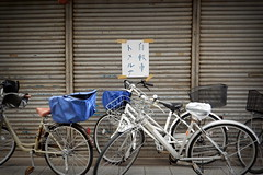 (twinleaves) Tags: bicycle japan shop mall shutter osaka nakatsu