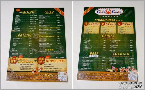 七哩蟹 Chilicrab美式餐廳06.jpg