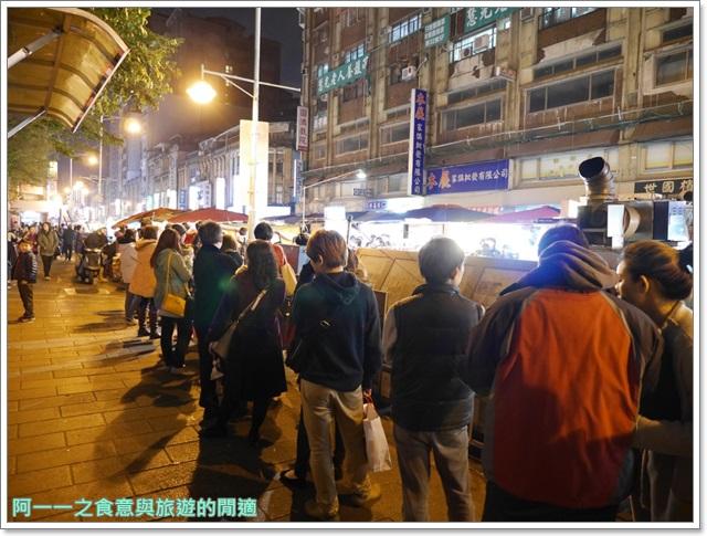 寧夏夜市捷運雙連站美食小吃老店滷肉飯鴨蛋芋餅肉羹image018