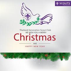 จงเชื่อมั่นในสันติภาพ จงชื่นชมยินดีในความหวัง จงสู้ทนต่อความยากลำบาก จงขะมักเขม้นอธิษฐาน  Merry Christmas and Happy new year :)