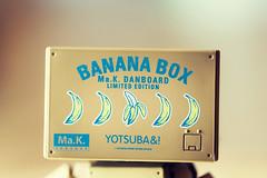 (MyLittleDanbo) Tags: cute japan japanese robot box character banana cardboard kawaii figure limited edition 003 mak sentinel yotsuba danbo maschinen revoltech danboard