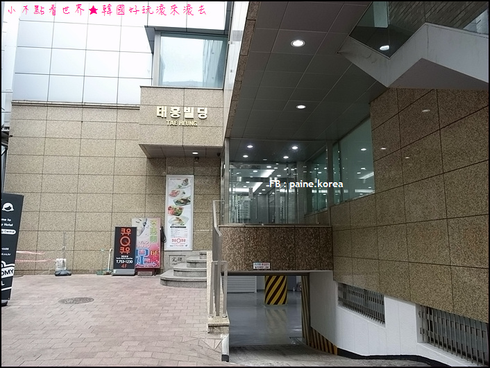 明動Philstay hostel (3).JPG