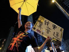 Umbrella Revolution II (Michael Steverson) Tags: china hongkong chinadigitaltimes mongkok protests occupy