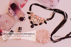 (hiba_safwan) Tags: pink black photoshop canon purple          100d