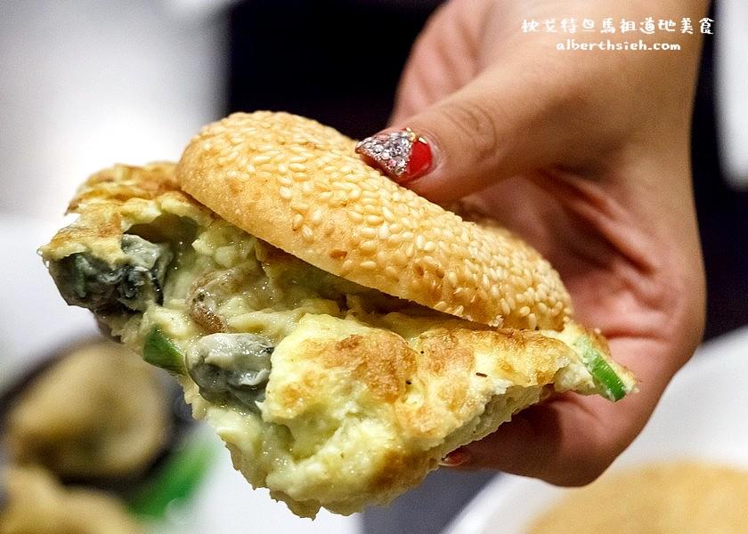 台北中山.枕戈待旦馬祖道地美食料理