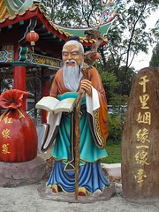 The temple of the goddess Tian Hui - Robson Heights - high ground - Colalambur - By Amgad Ellia 13 (Amgad Ellia) Tags: by temple high tian goddess ground robson heights hui amgad ellia the colalambur