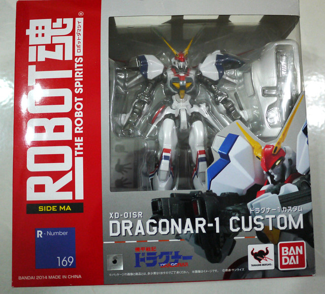 DRAGONAR CUSTOM 1