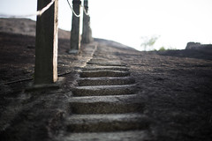 rock stairs (paul.wienerroither) Tags: travel rock stone stairs canon photography 50mm focus dof view walk srilanka