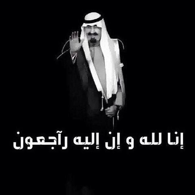 نبكيك دما يا ابو متعب #KSA , #Riyadh , #Egypt #king_abdullah , #instagramphotography , #saudiarabia ,#UN