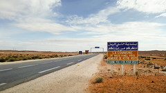 Hassi Rmel حاسي الرمل (habib kaki 2) Tags: sahara algeria algerie panneau sud désert لافتة الجزائر hassi صحراء حاسي rmal laghouat الرمل rn1 الجنوب rmel الاغواط