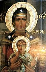 The Mitropoli and Panagia Gorgoepikoos, Athens (dw*c) Tags: trip travel church greek nikon cathedral churches cathedrals greece panagia panagiagorgoepikoos gorgoepikoos mitopoli